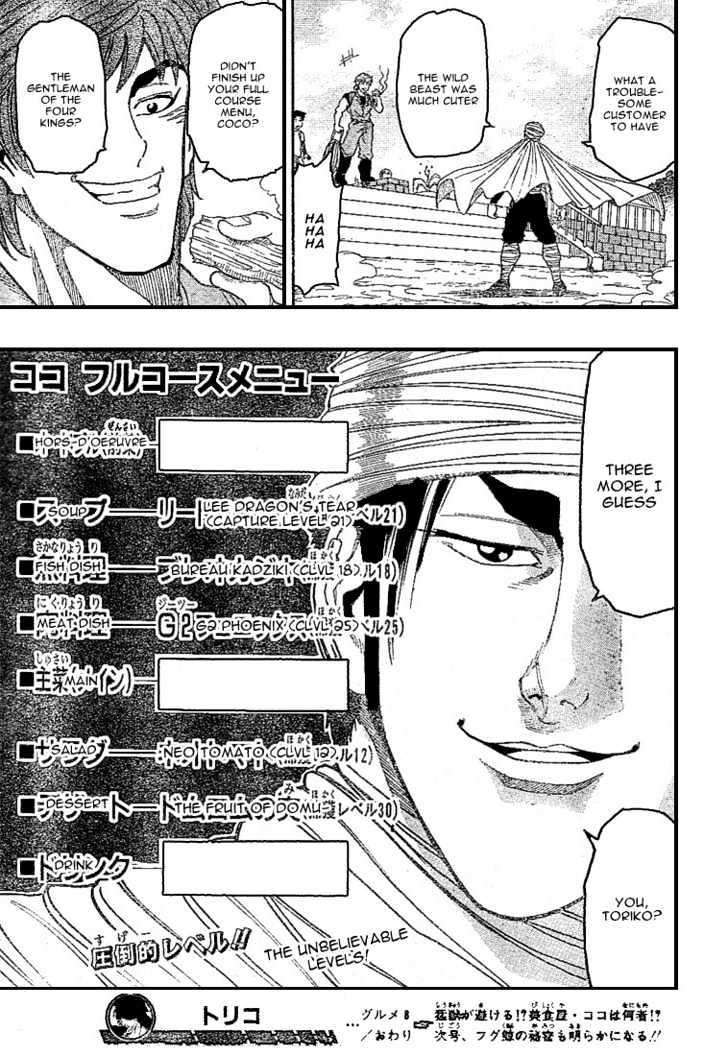 Toriko Chapter 8  Online Free Manga Read Image 20