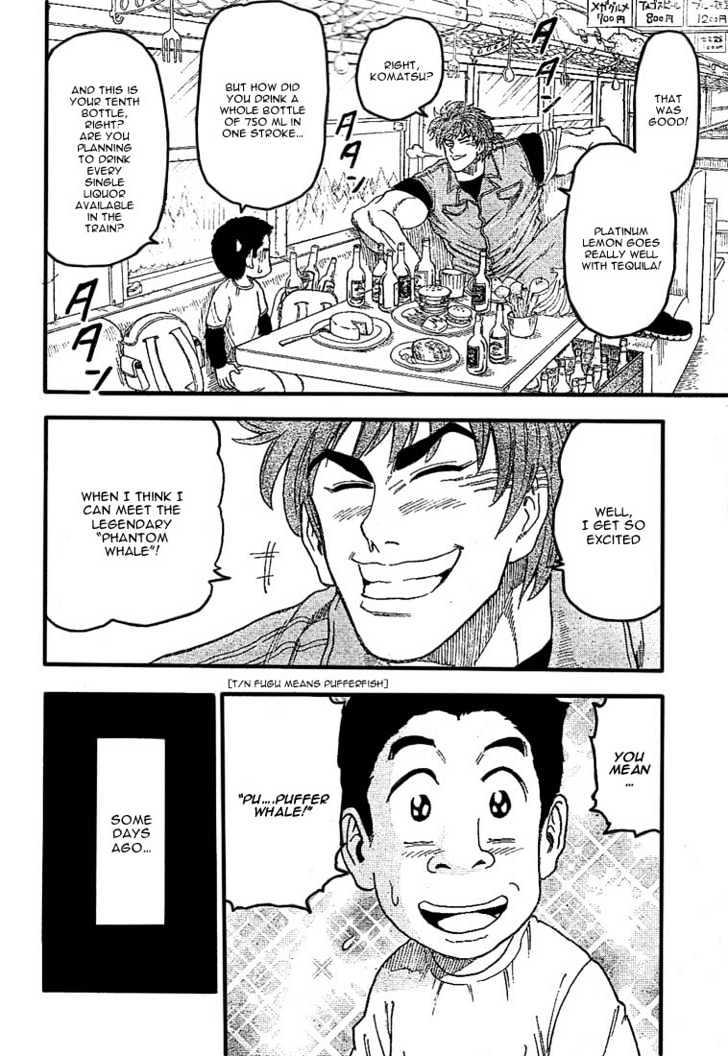 Toriko Chapter 8  Online Free Manga Read Image 5