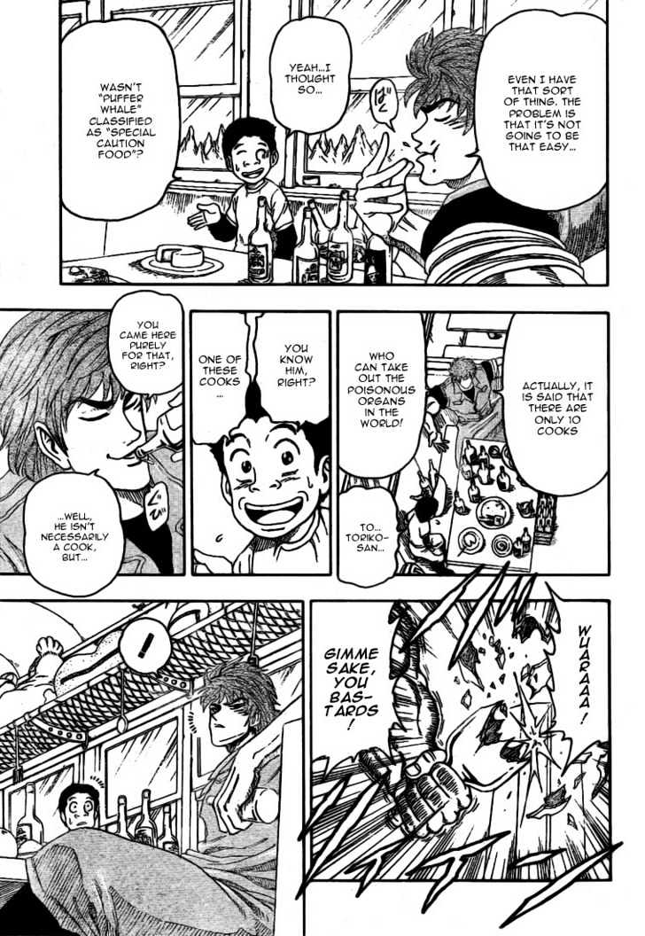 Toriko Chapter 8  Online Free Manga Read Image 8