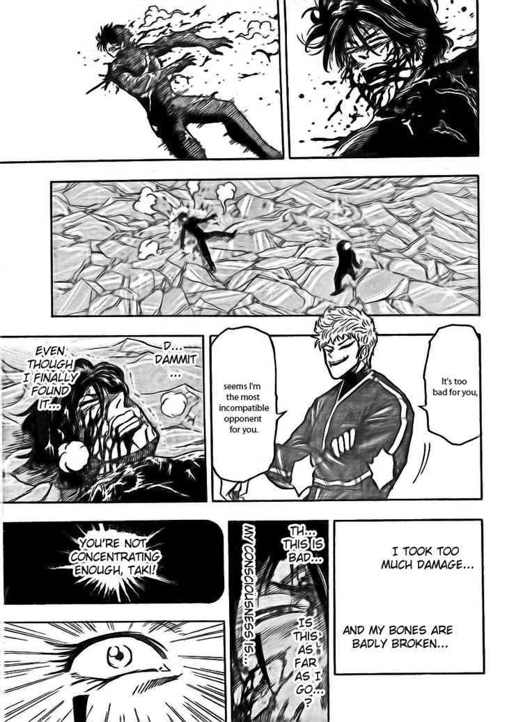 Toriko Chapter 80  Online Free Manga Read Image 13