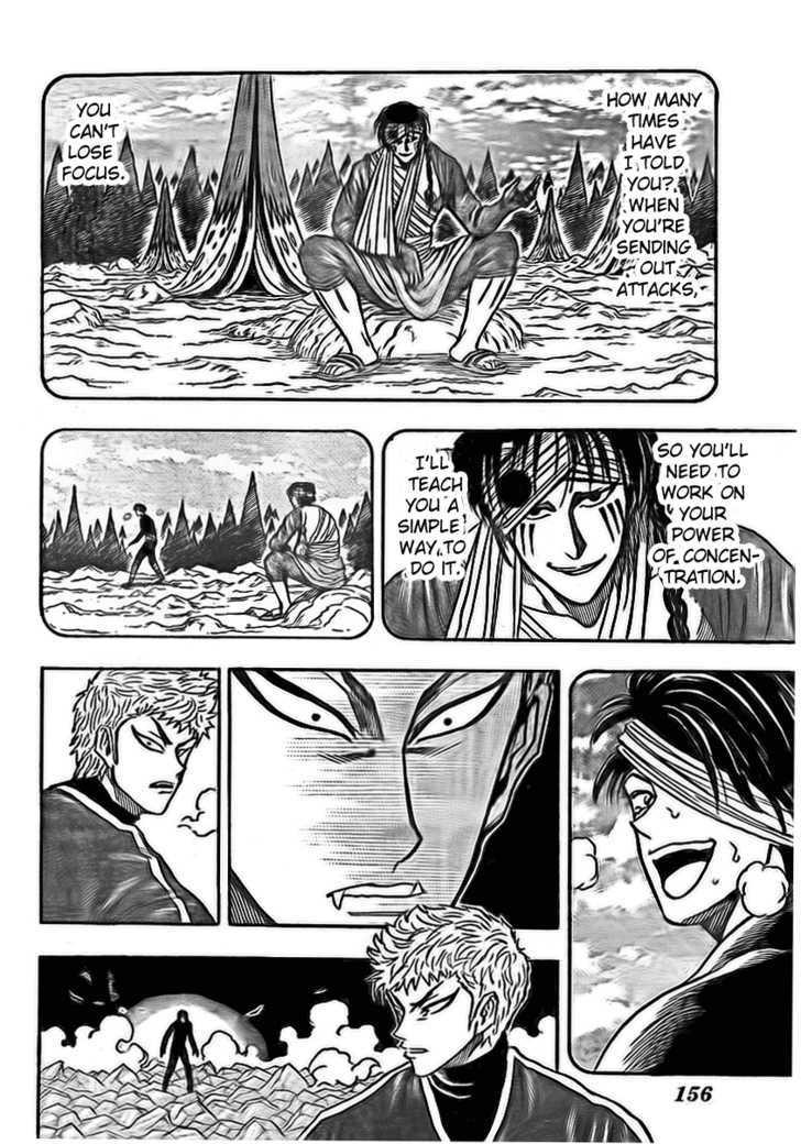 Toriko Chapter 80  Online Free Manga Read Image 14