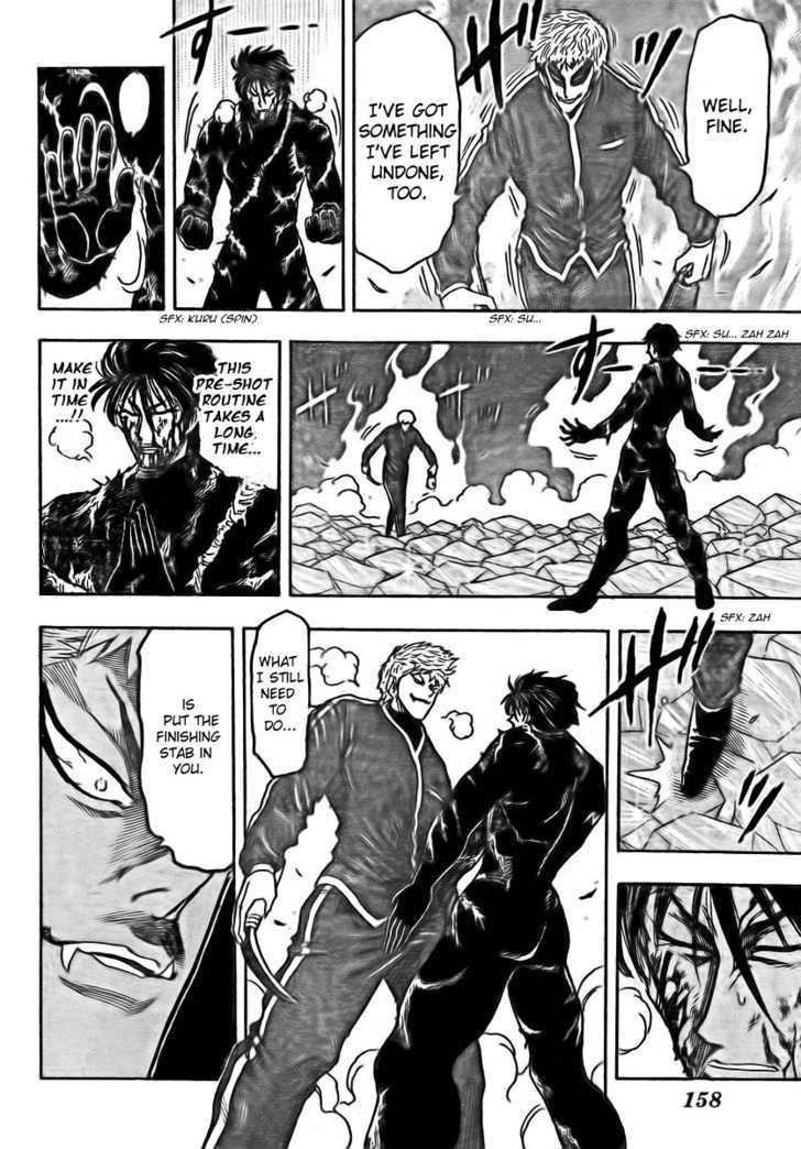 Toriko Chapter 80  Online Free Manga Read Image 16