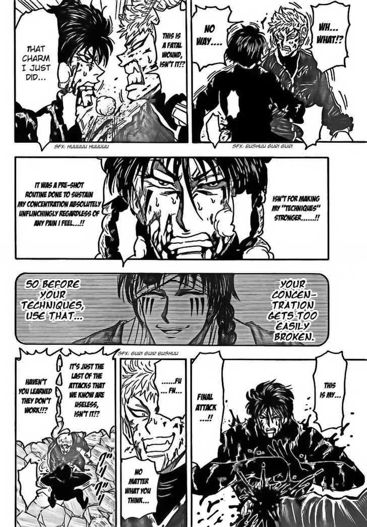 Toriko Chapter 80  Online Free Manga Read Image 18