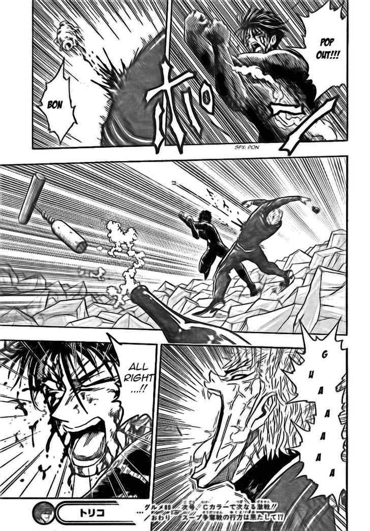 Toriko Chapter 80  Online Free Manga Read Image 21