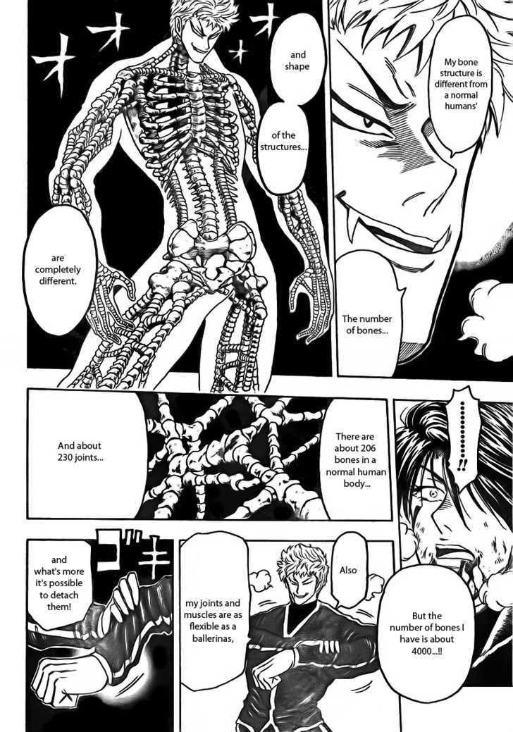 Toriko Chapter 80  Online Free Manga Read Image 6