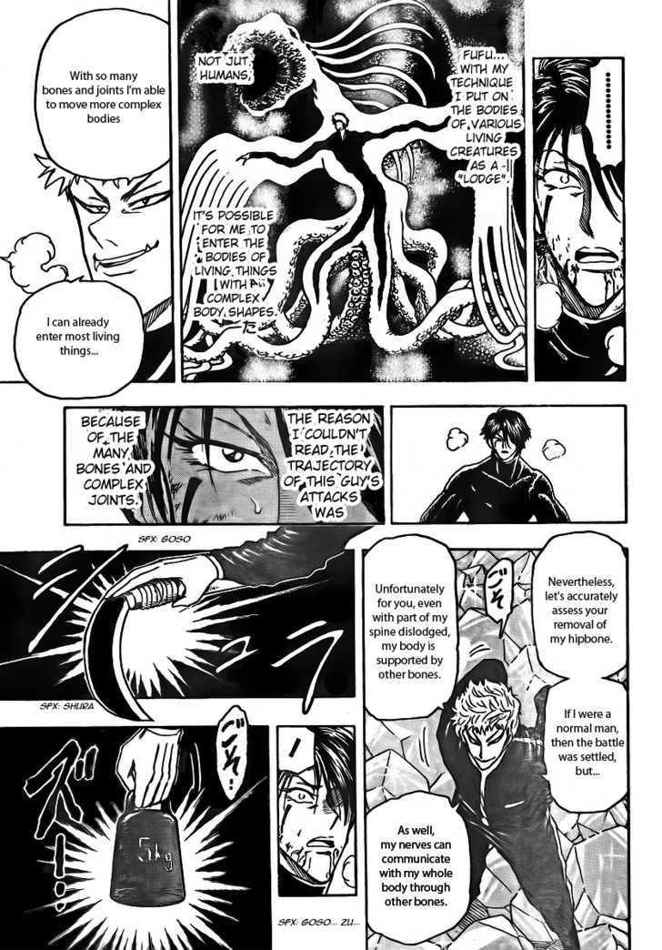 Toriko Chapter 80  Online Free Manga Read Image 7