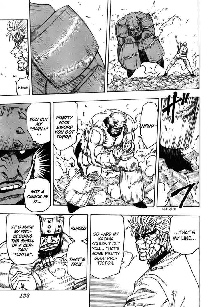 Toriko Chapter 81  Online Free Manga Read Image 12