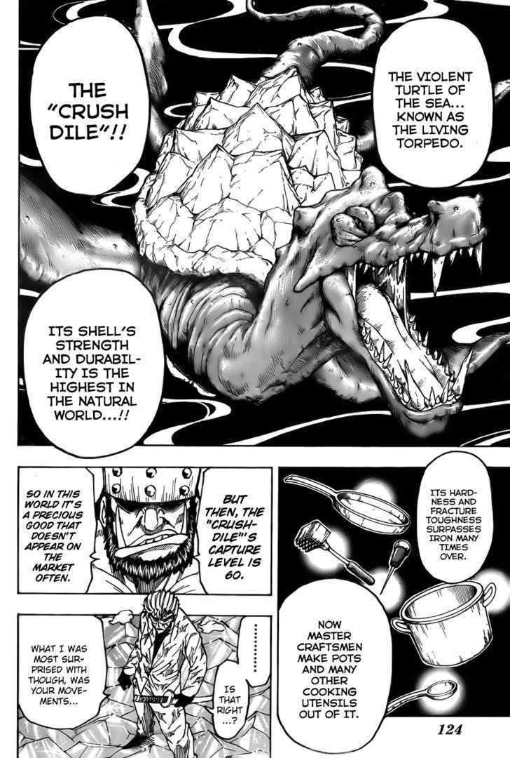 Toriko Chapter 81  Online Free Manga Read Image 13