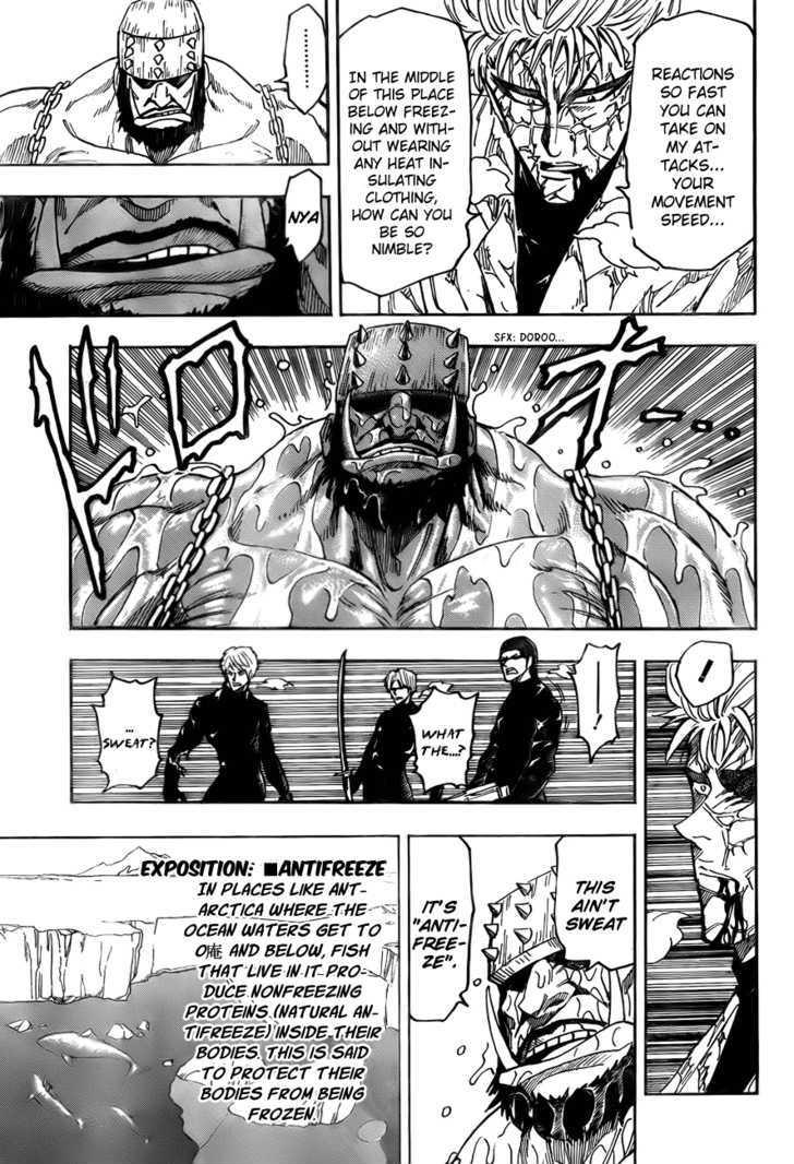 Toriko Chapter 81  Online Free Manga Read Image 14