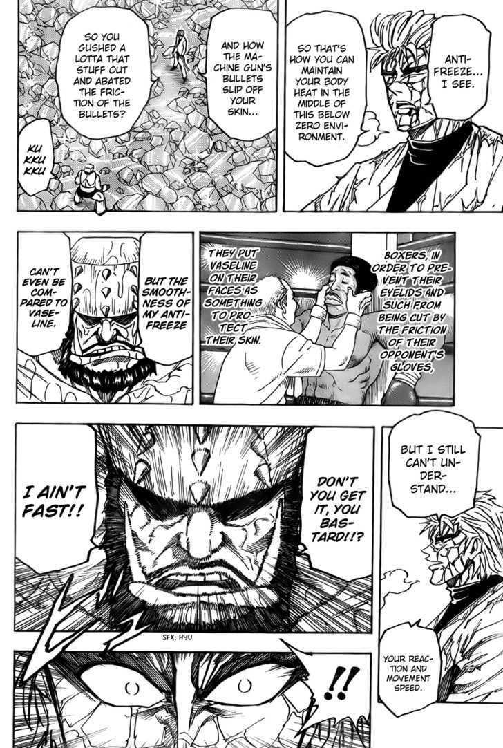Toriko Chapter 81  Online Free Manga Read Image 15