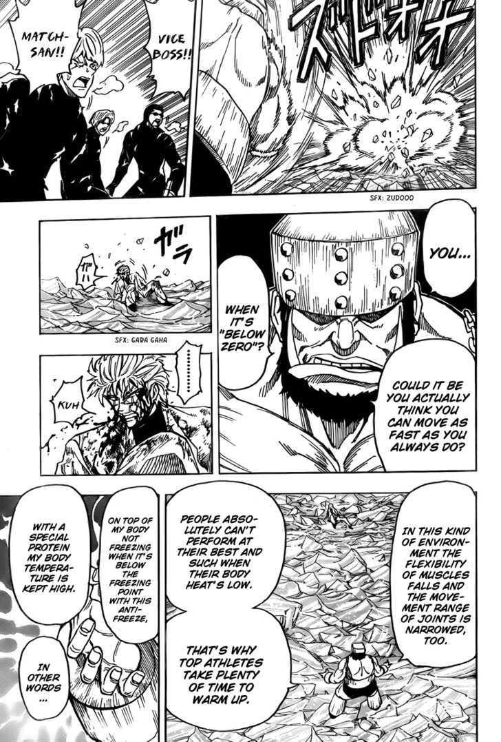 Toriko Chapter 81  Online Free Manga Read Image 18