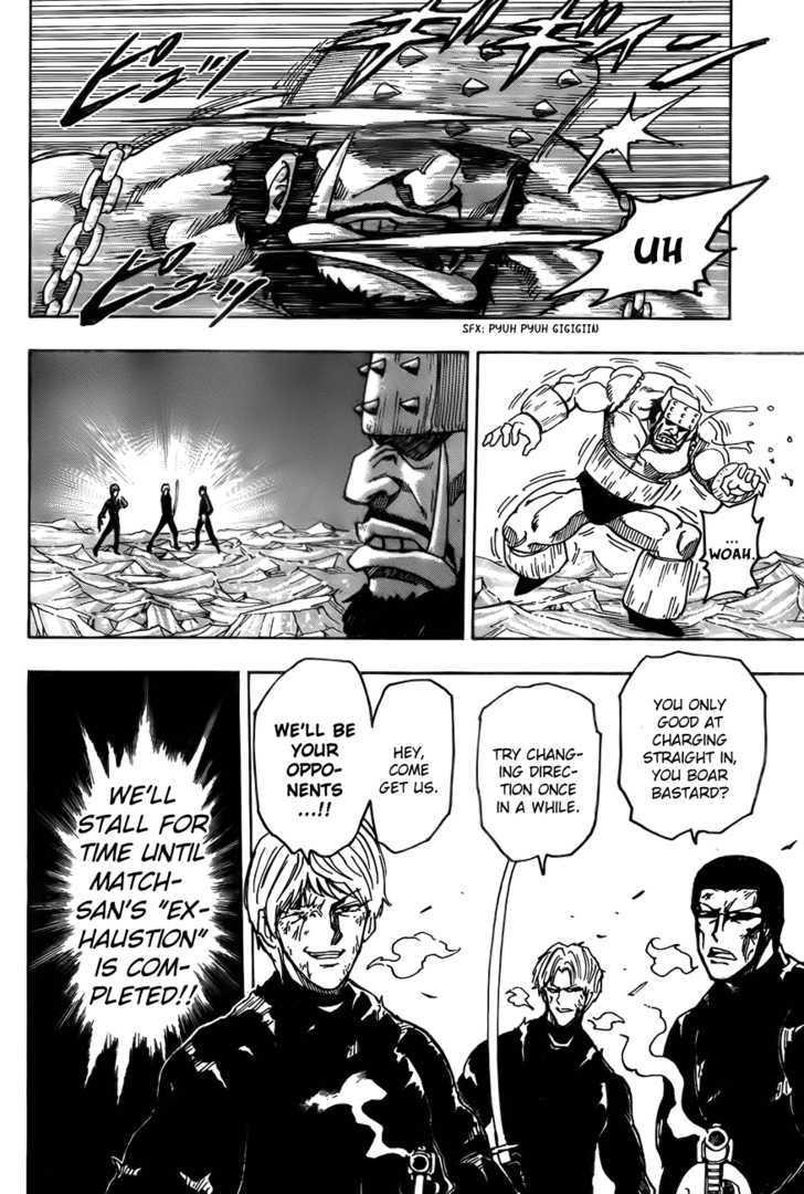 Toriko Chapter 81  Online Free Manga Read Image 21
