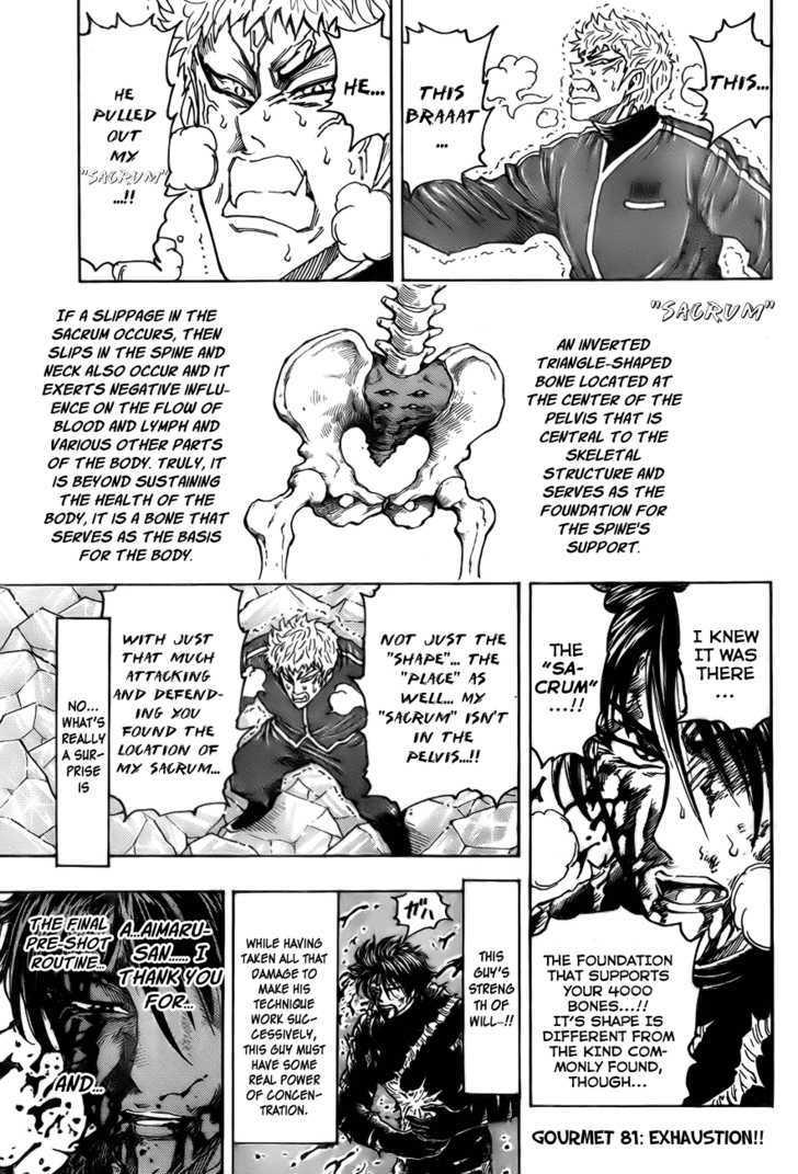 Toriko Chapter 81  Online Free Manga Read Image 4