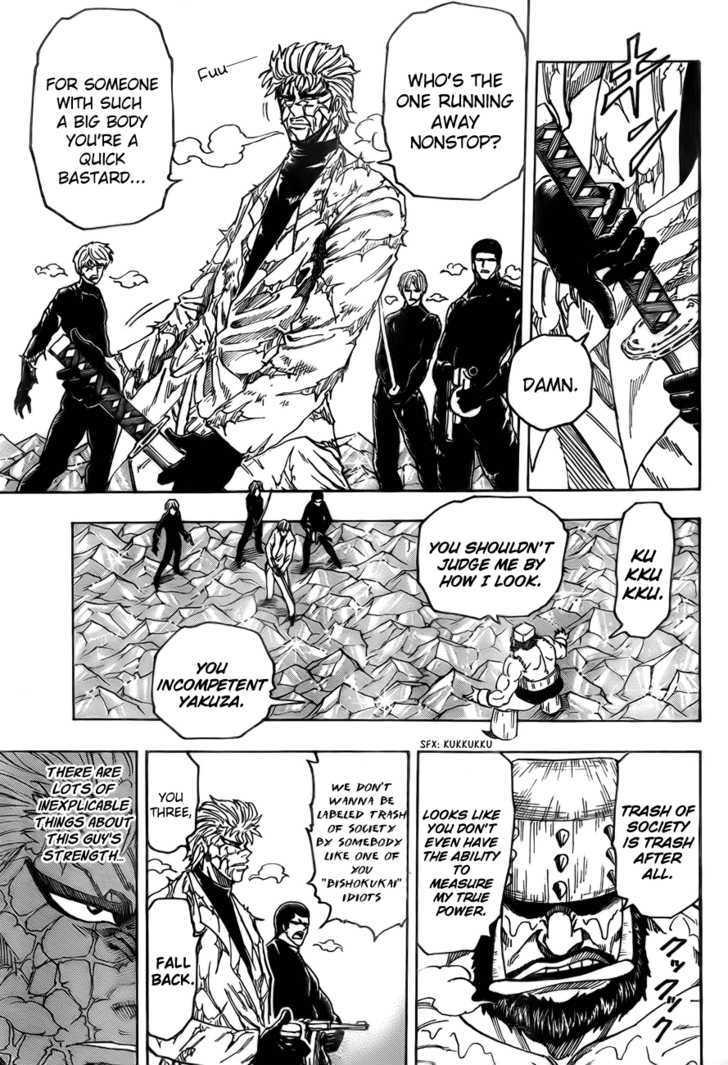 Toriko Chapter 81  Online Free Manga Read Image 8