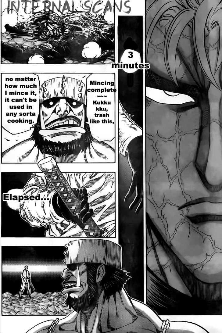 Toriko Chapter 82  Online Free Manga Read Image 13
