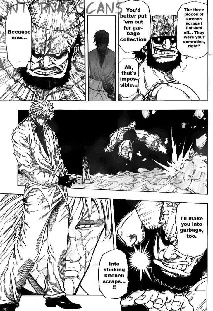 Toriko Chapter 82  Online Free Manga Read Image 14