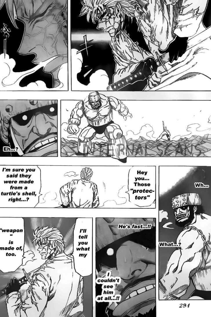 Toriko Chapter 82  Online Free Manga Read Image 16