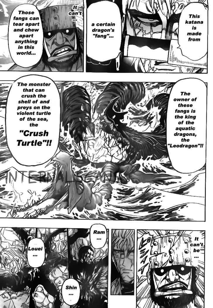 Toriko Chapter 82  Online Free Manga Read Image 17