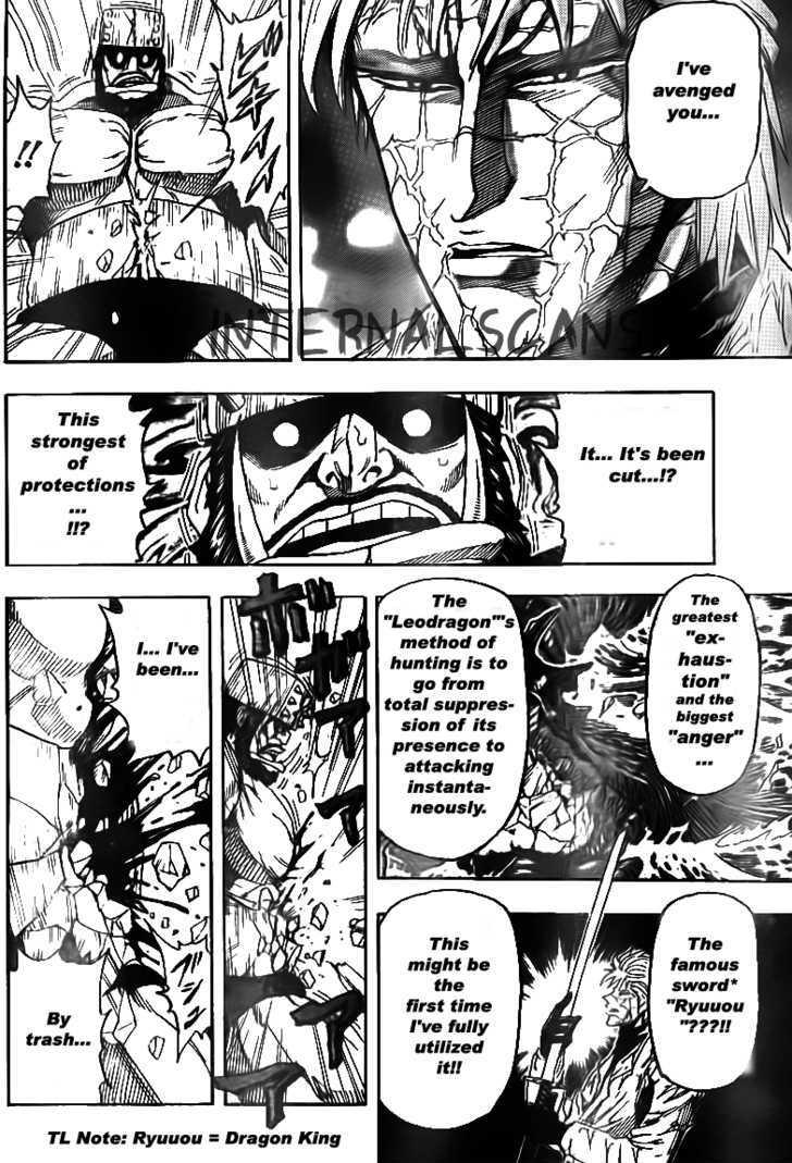Toriko Chapter 82  Online Free Manga Read Image 18