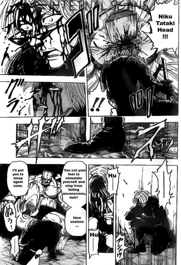 Toriko Chapter 82  Online Free Manga Read Image 8