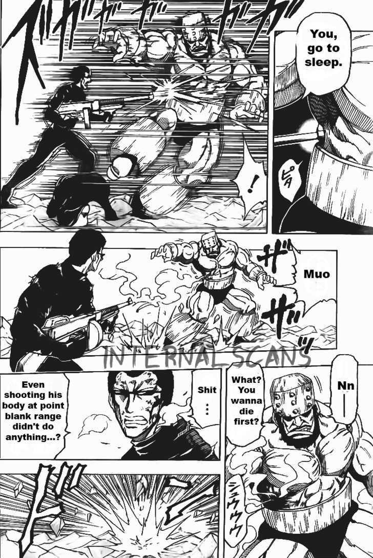 Toriko Chapter 82  Online Free Manga Read Image 9