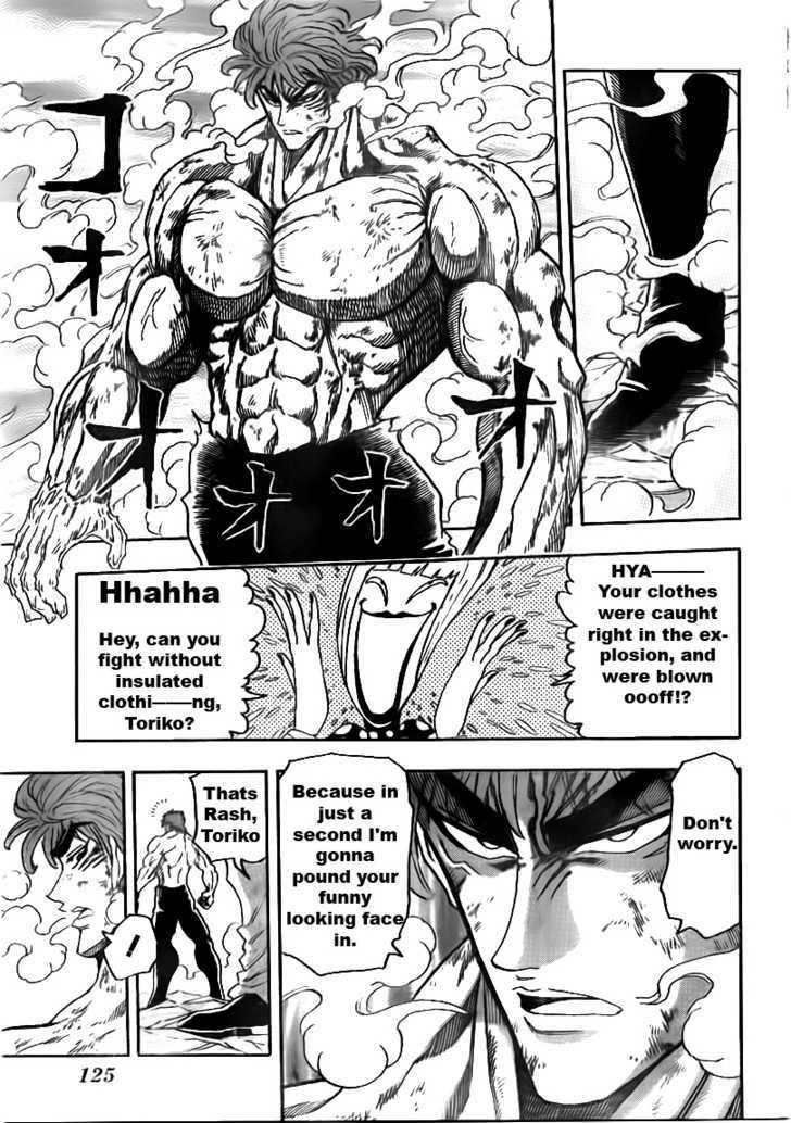 Toriko Chapter 83  Online Free Manga Read Image 11