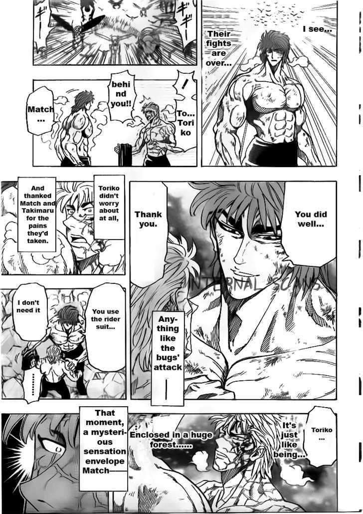 Toriko Chapter 83  Online Free Manga Read Image 13