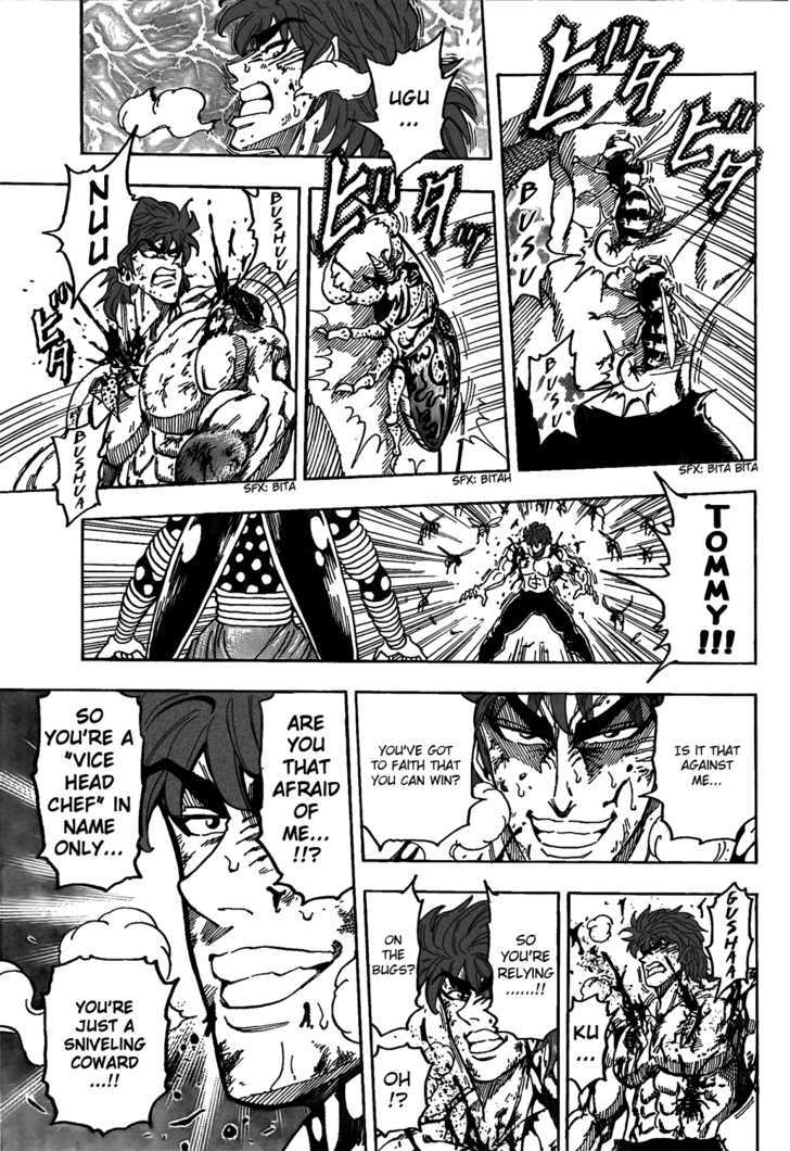 Toriko Chapter 85  Online Free Manga Read Image 11