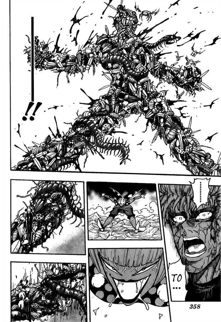 Toriko Chapter 85  Online Free Manga Read Image 18