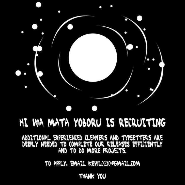 Toriko Chapter 85  Online Free Manga Read Image 21
