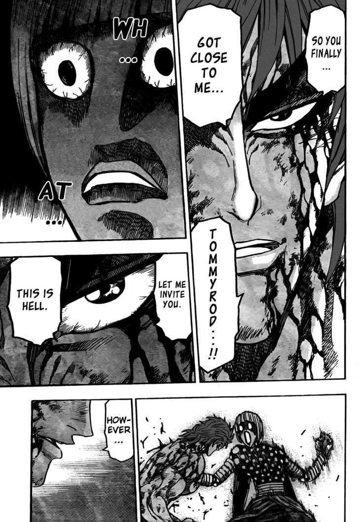 Toriko Chapter 86  Online Free Manga Read Image 10