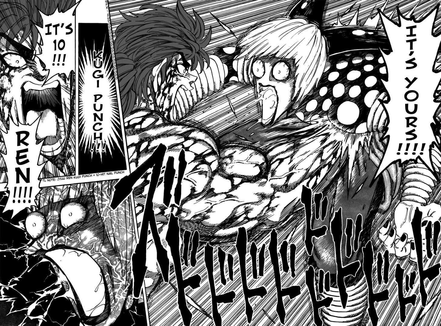 Toriko Chapter 86  Online Free Manga Read Image 11