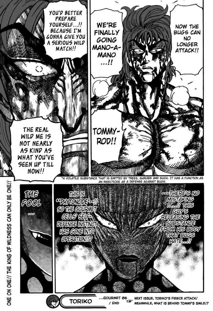Toriko Chapter 86  Online Free Manga Read Image 17