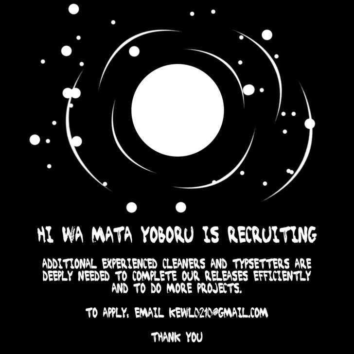 Toriko Chapter 86  Online Free Manga Read Image 19