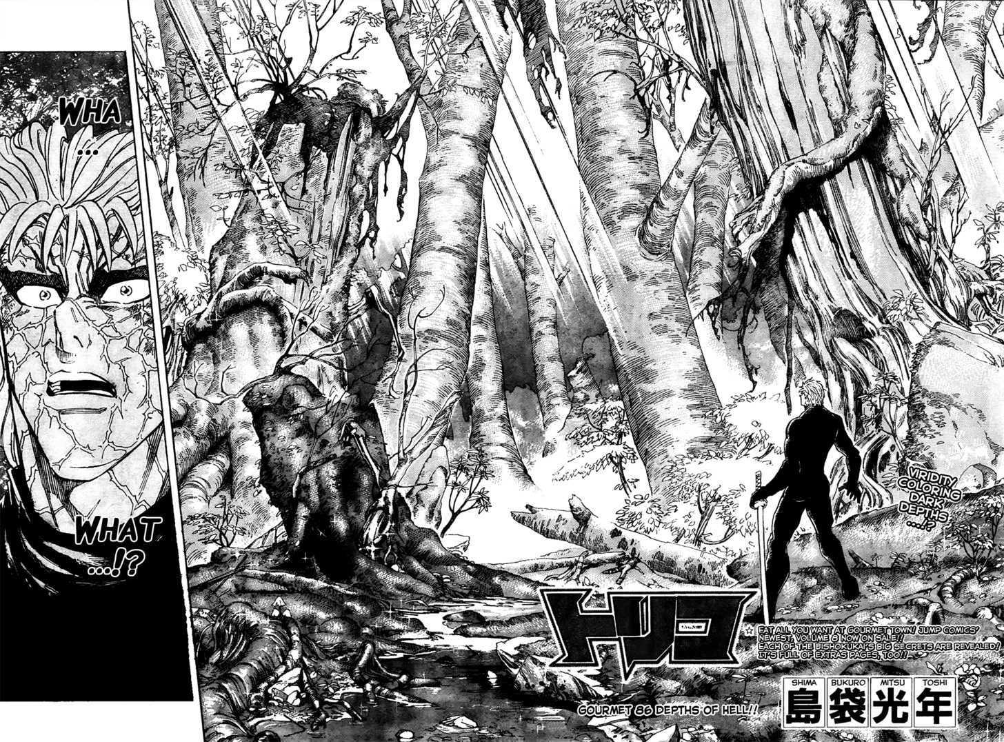 Toriko Chapter 86  Online Free Manga Read Image 2