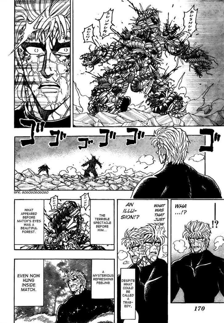 Toriko Chapter 86  Online Free Manga Read Image 3