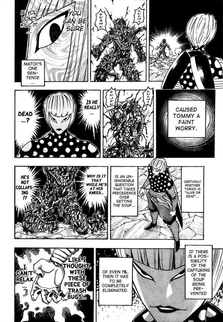 Toriko Chapter 86  Online Free Manga Read Image 7