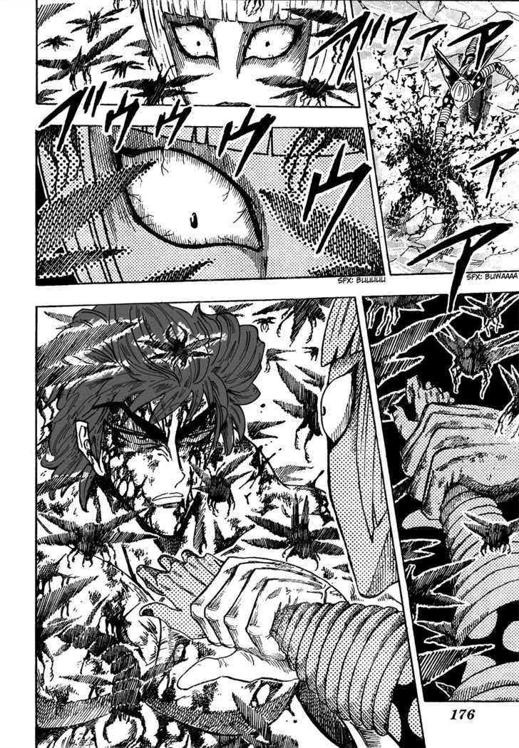 Toriko Chapter 86  Online Free Manga Read Image 9