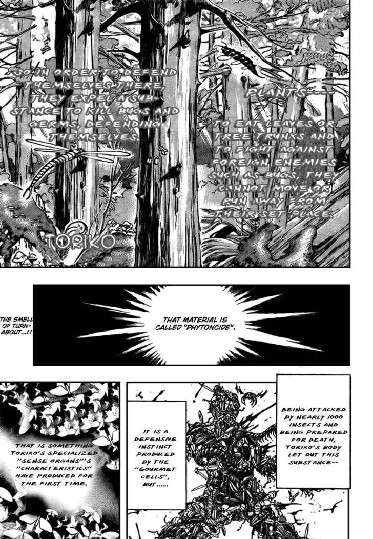 Toriko Chapter 87  Online Free Manga Read Image 1
