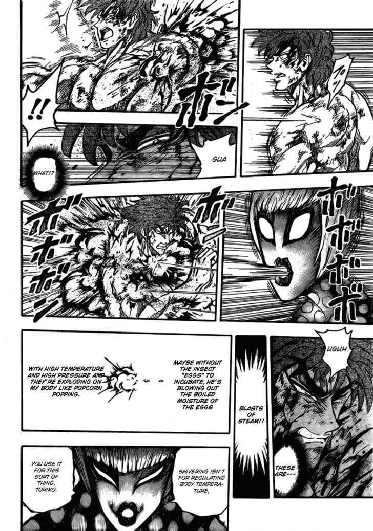 Toriko Chapter 87  Online Free Manga Read Image 12
