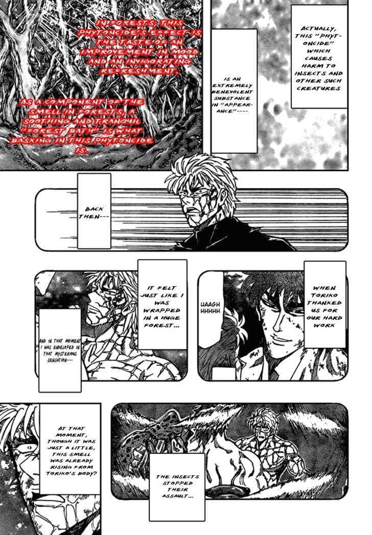 Toriko Chapter 87  Online Free Manga Read Image 3