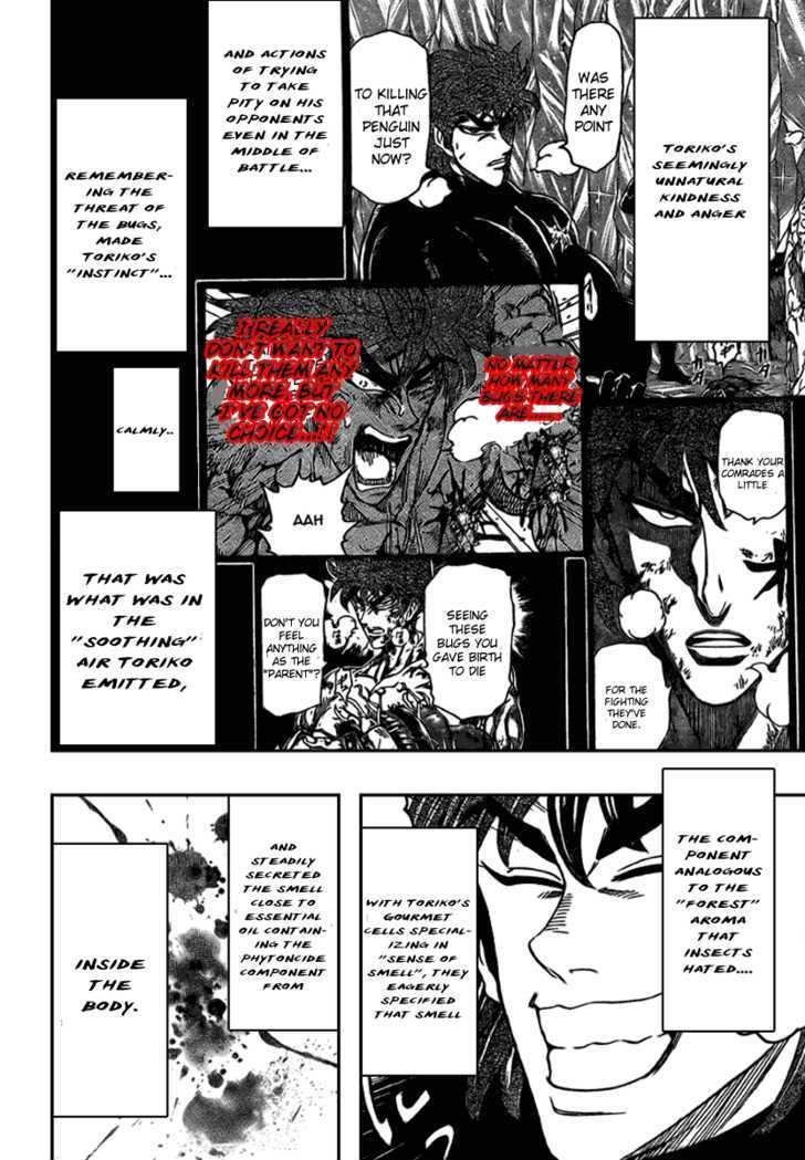 Toriko Chapter 87  Online Free Manga Read Image 4