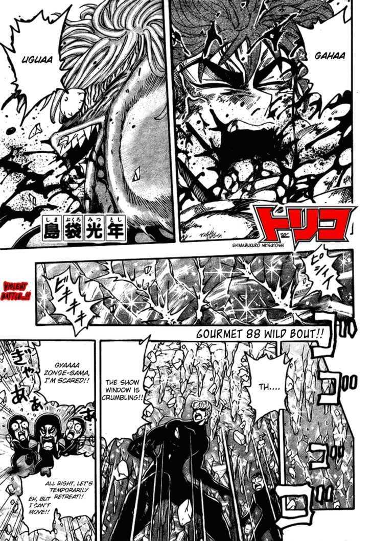 Toriko Chapter 88  Online Free Manga Read Image 1