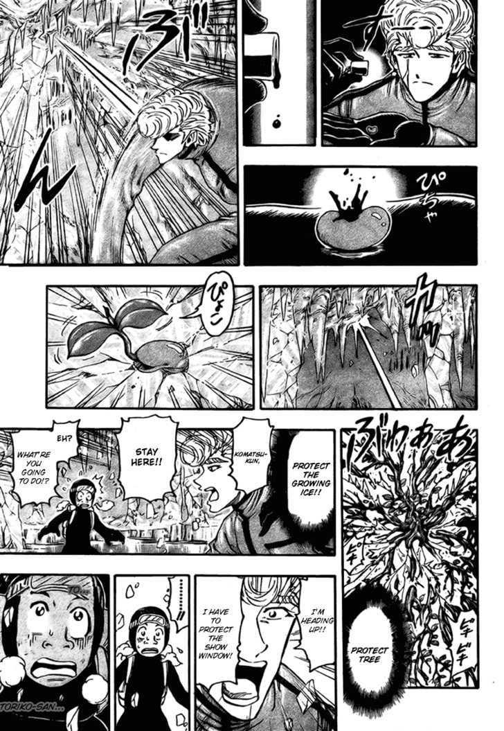 Toriko Chapter 88  Online Free Manga Read Image 3
