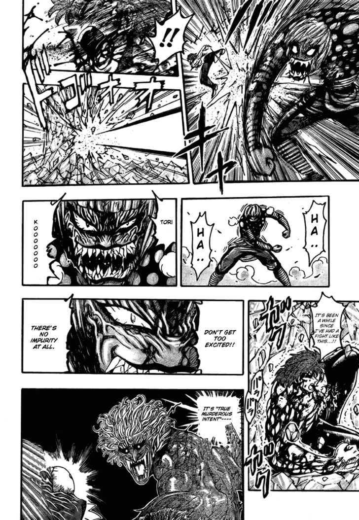 Toriko Chapter 88  Online Free Manga Read Image 6
