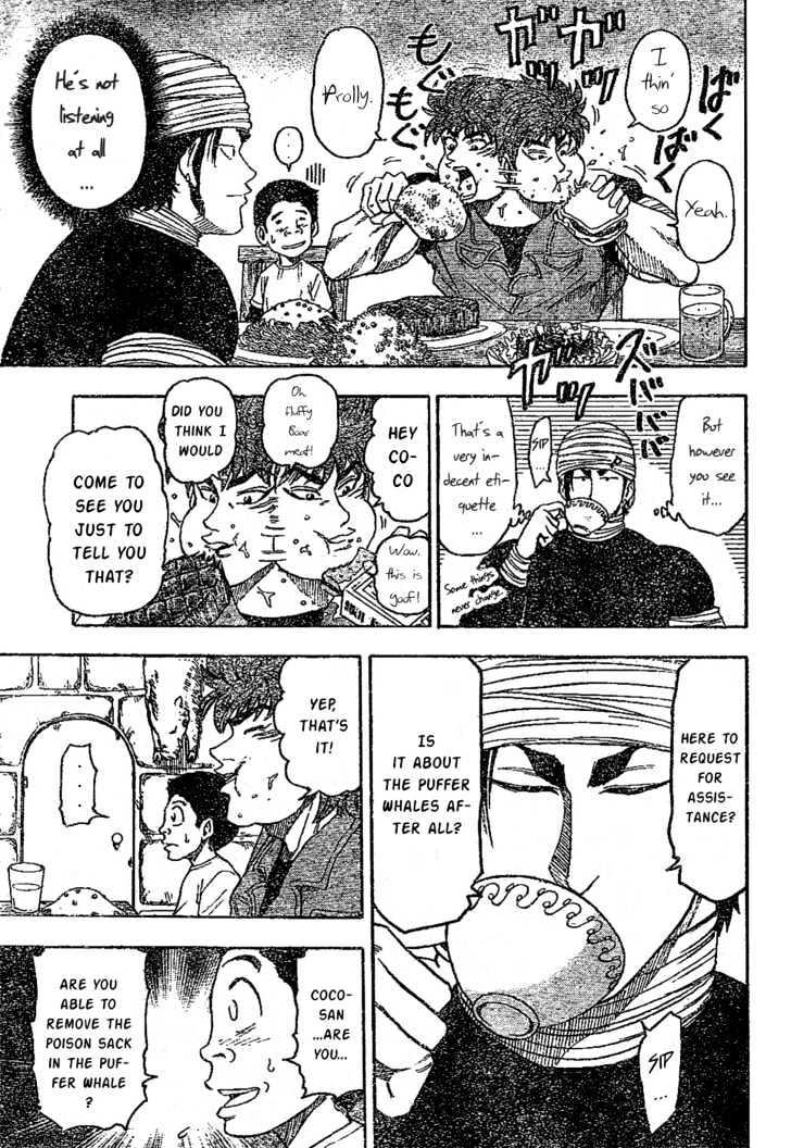 Toriko Chapter 9  Online Free Manga Read Image 10