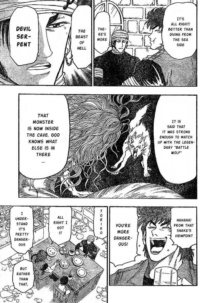 Toriko Chapter 9  Online Free Manga Read Image 14