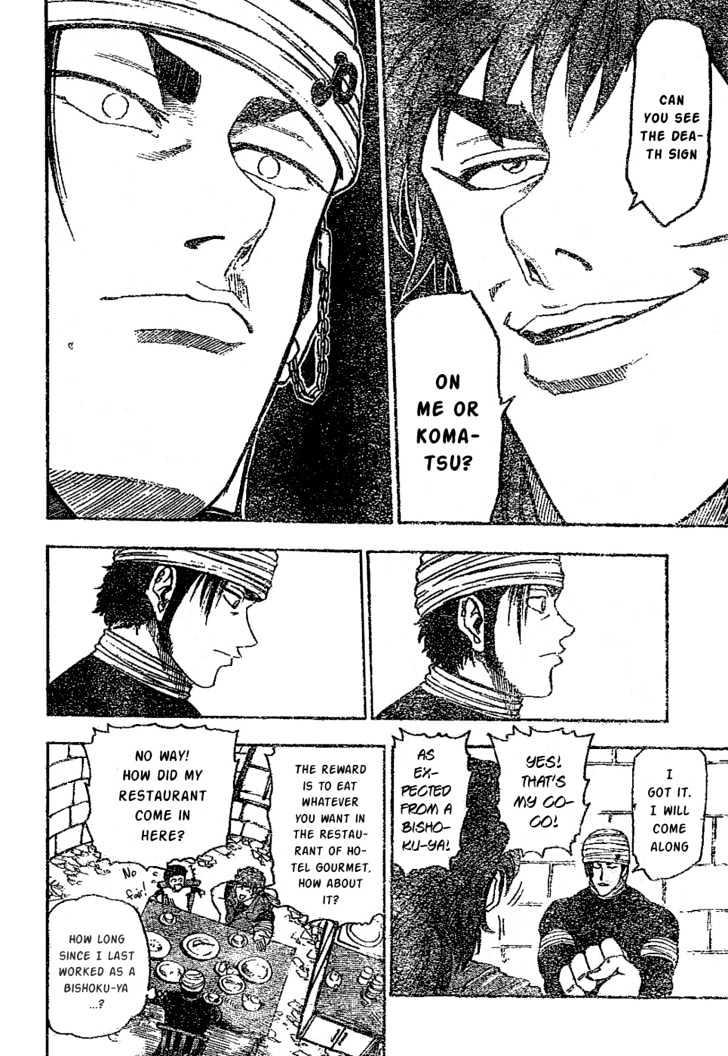 Toriko Chapter 9  Online Free Manga Read Image 15