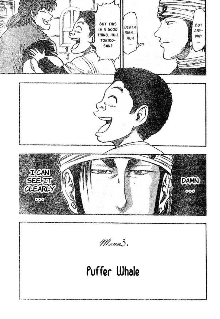 Toriko Chapter 9  Online Free Manga Read Image 16