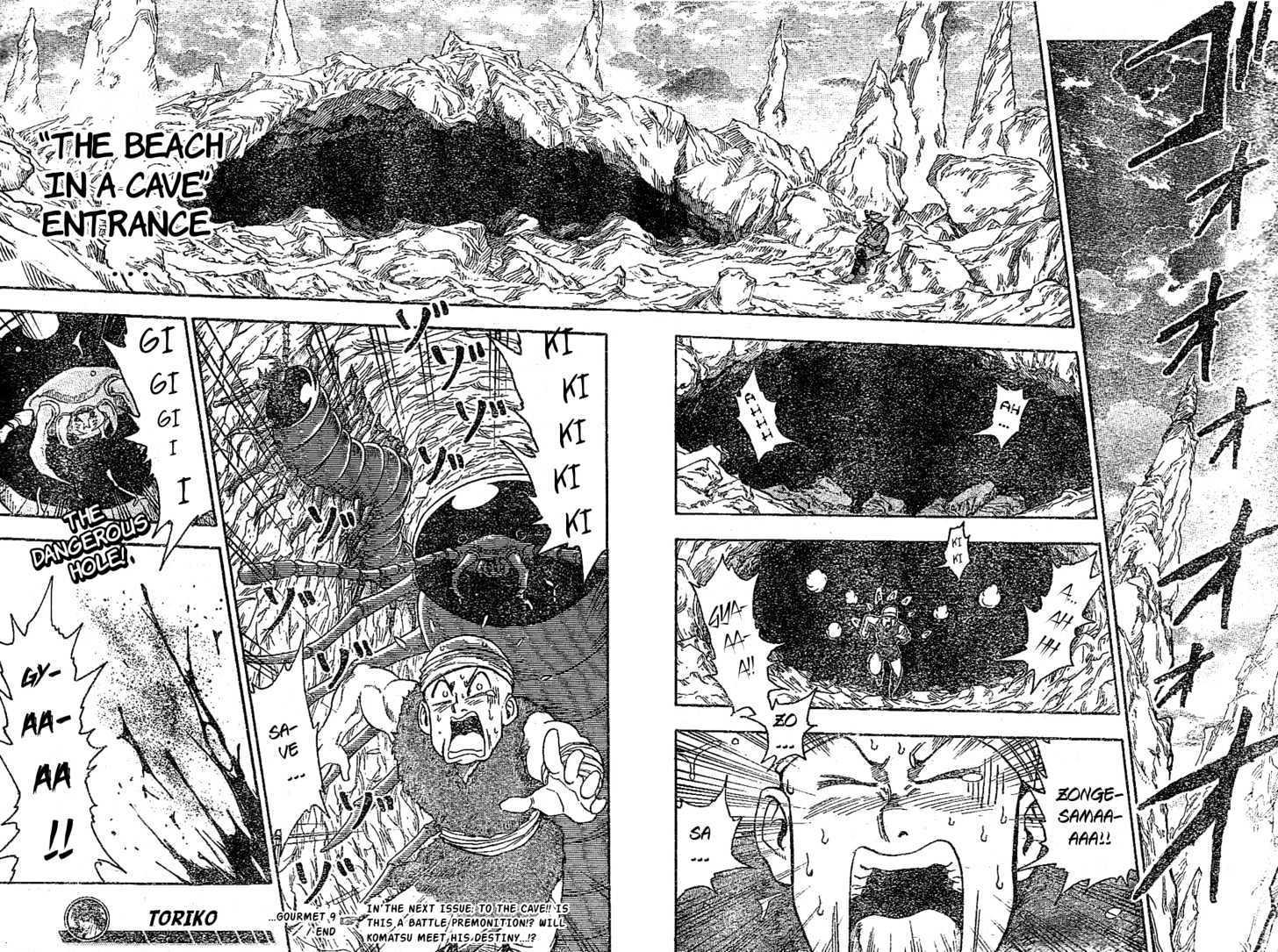 Toriko Chapter 9  Online Free Manga Read Image 17